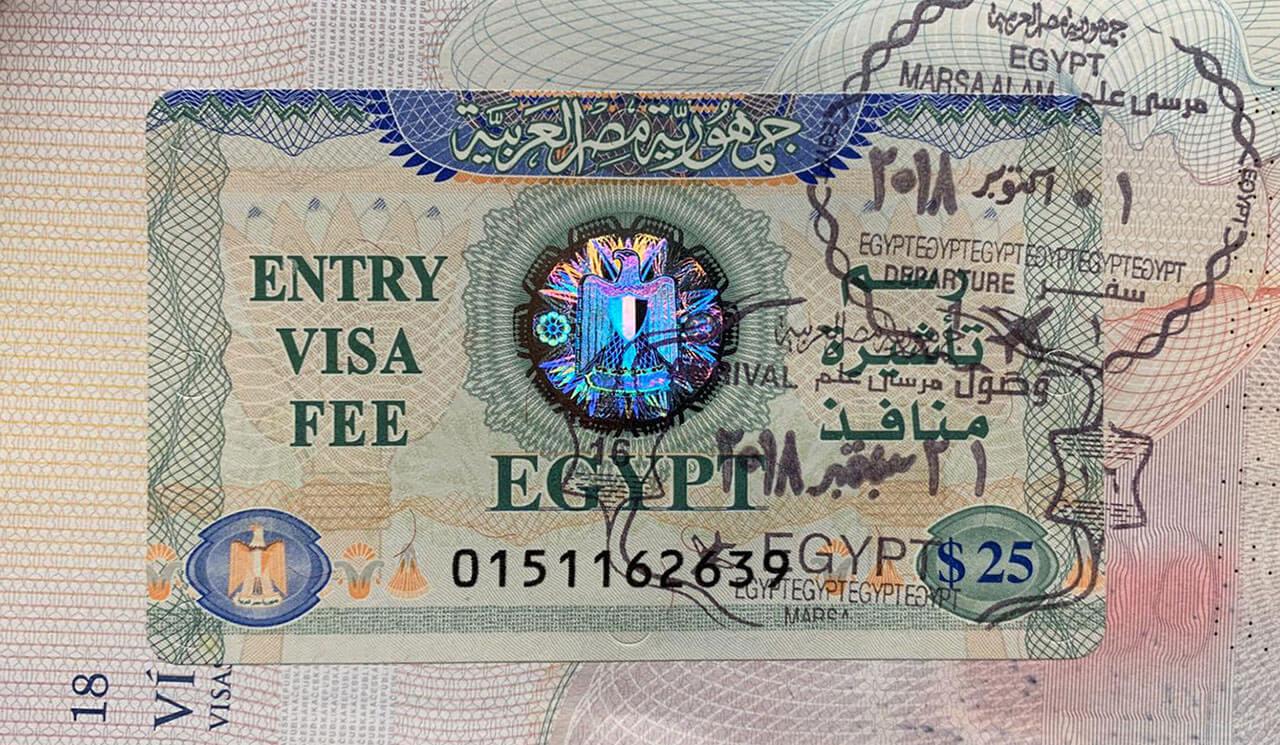 Vizum Egypt 2019 Jak Ziskat Vizum Do Egypta Co Musi Splnovat Pas