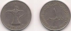 Spojené arabské emiráty měna